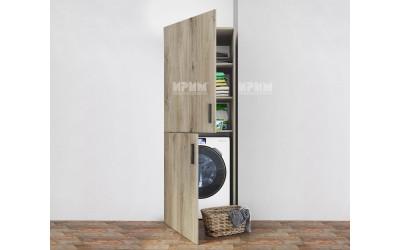 Шкаф за пералня Сити 4063