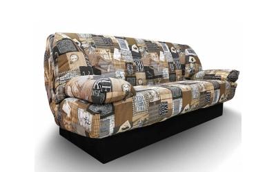 Холов триместен диван Дъмбо с функция сън и ракла