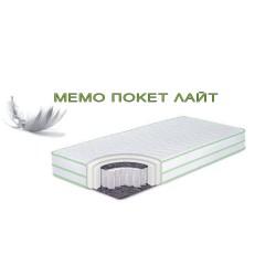 Двулицев матрак Мемо Покет  Лайт
