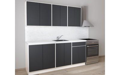Готова модулна кухня Матина - 200 см. - Антрацит / Бяло