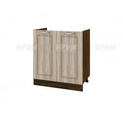 Кухненски долен шкаф за мивка Сити ВФ-02-05-30