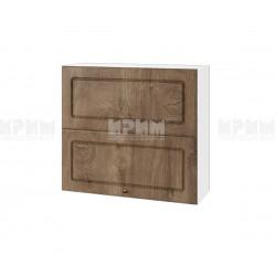 Кухненски горен шкаф Сити БФ-06-11-12