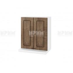 Кухненски горен шкаф за аспиратор Сити БФ-06-11-13