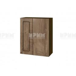 Ъглов кухненски горен шкаф Сити ВФ-06-11-17