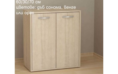 Скрин С1