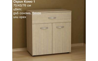 Скрин КОМО 1